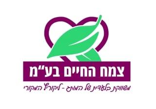 צמח החיים לוגו