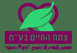 לוגו צמח החיים